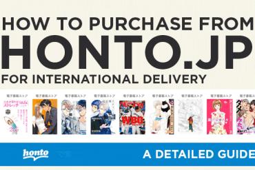honto jp - feature
