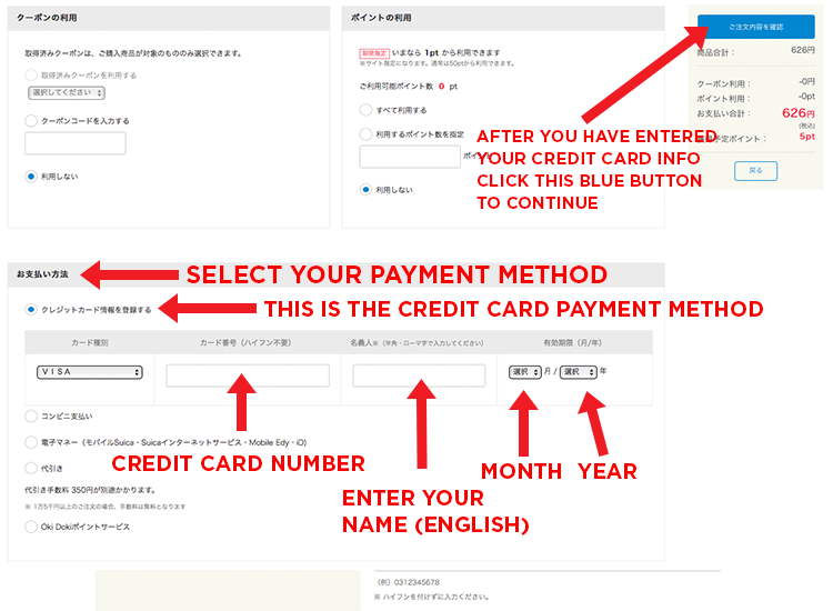 payment method - credit card