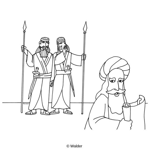 Megillas Esther: Mordechai Overhearing Bigsan and Seresh