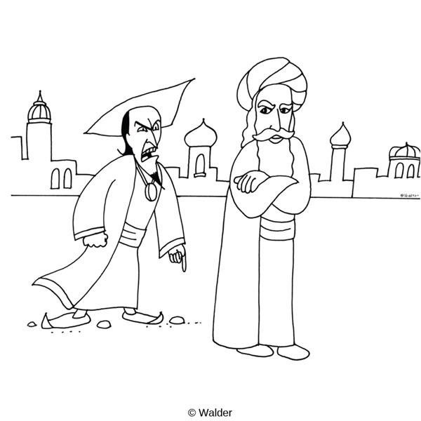 Megillas Esther: Mordechai Refusing to Bow to Haman
