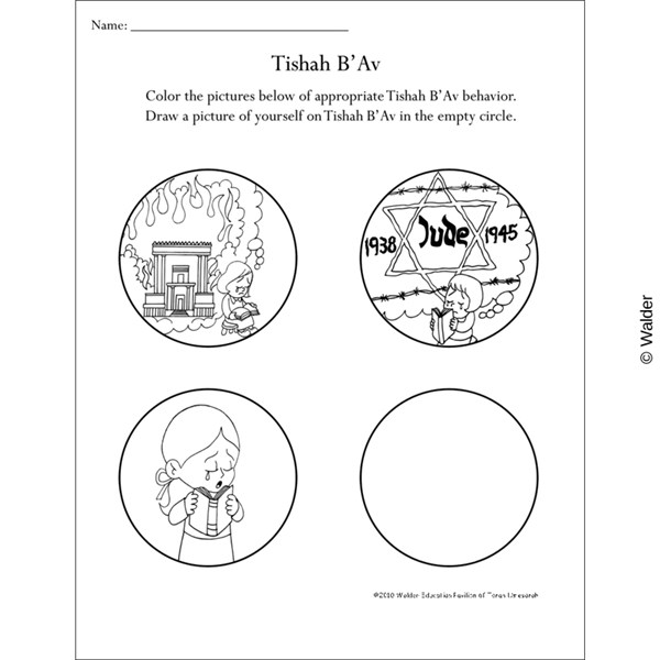 Personalized Appropriate Behavior on Tisha B'Av Coloring