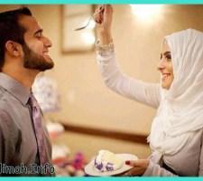 Cara membahagiakan suami menurut islam