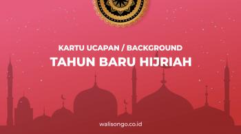 background tahun baru hijriah