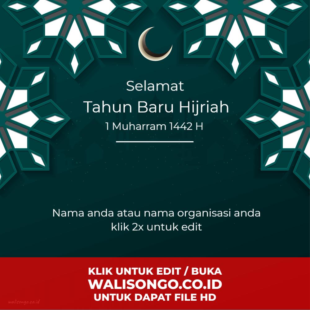 background tahun baru islam elegan