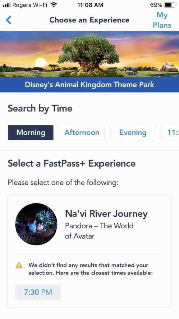 Navi Rover Ride fastpass availability