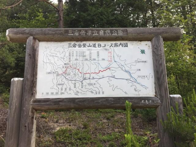 Three Peaks Hiking Map