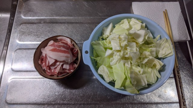 Cut Cabbage and Pork Slices