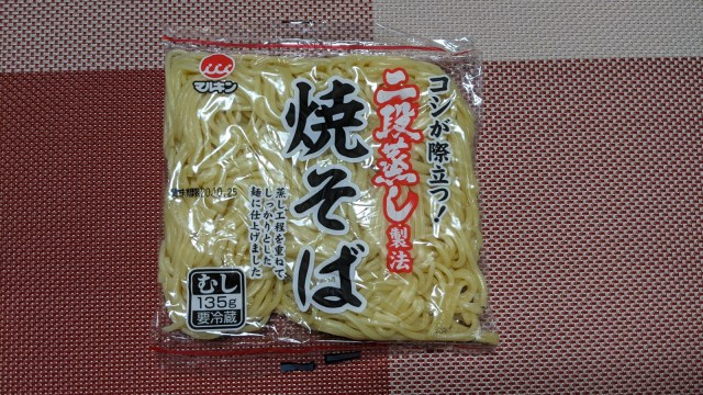 Marukin Yakisoba Noodles