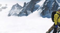 Snow+Rock Walking, Climbing, Hiking, Trekking and Outdoor Clothing