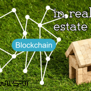 Blockchain in commercial real estate