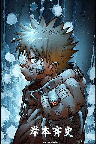 Animated Sad Wallpapers Download Uzumaki Naruto Manga Boys For Your Mobile Cell