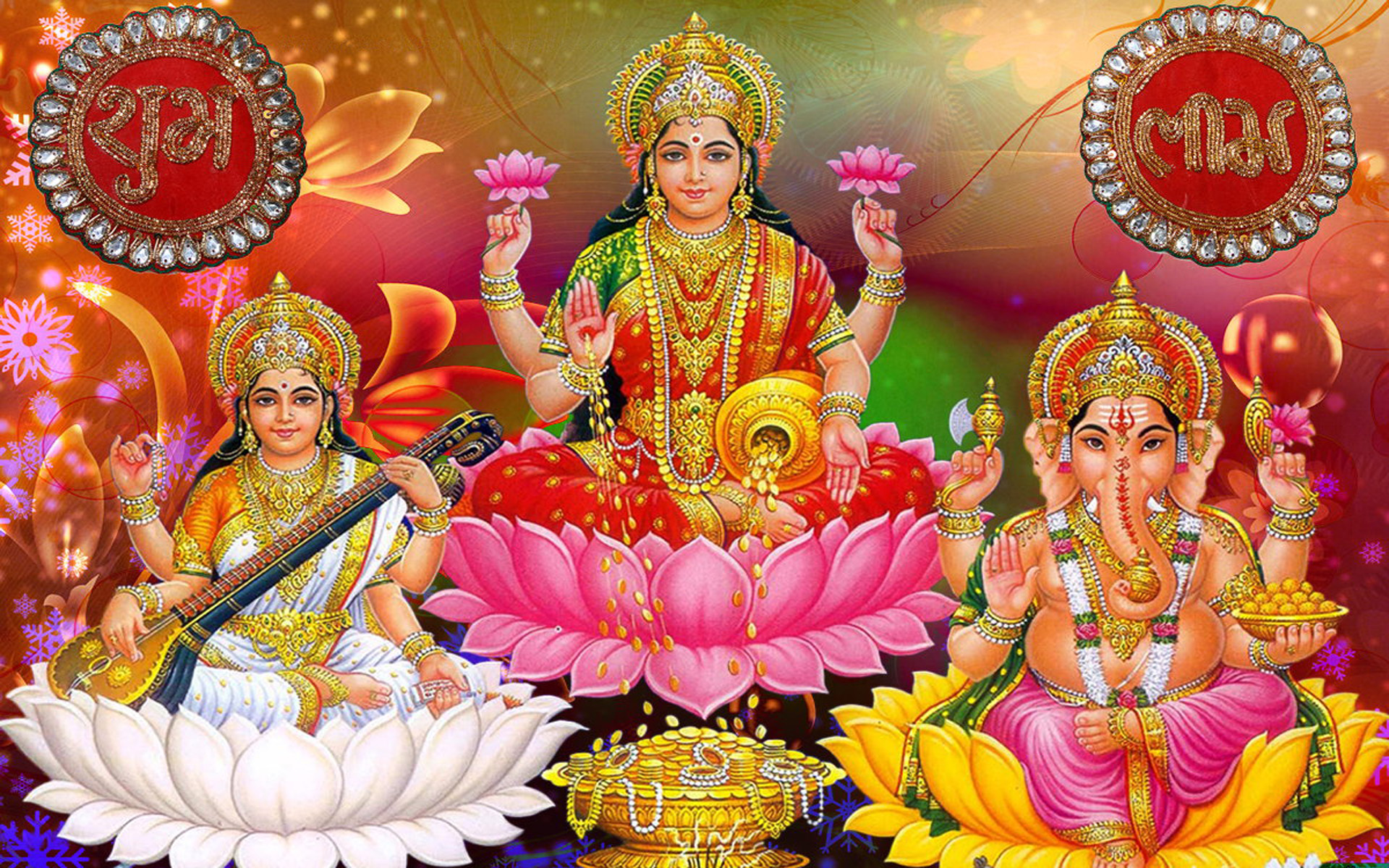 Siddhivinayak Hd Wallpaper Download Laxmi Ganesh Wallpapers Beautiful Images Free Download