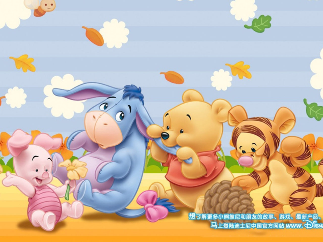 Cute Lock Screen Wallpapers For Ipad Winnie The Pooh Tigger Piglet And Eeyore Little Babies