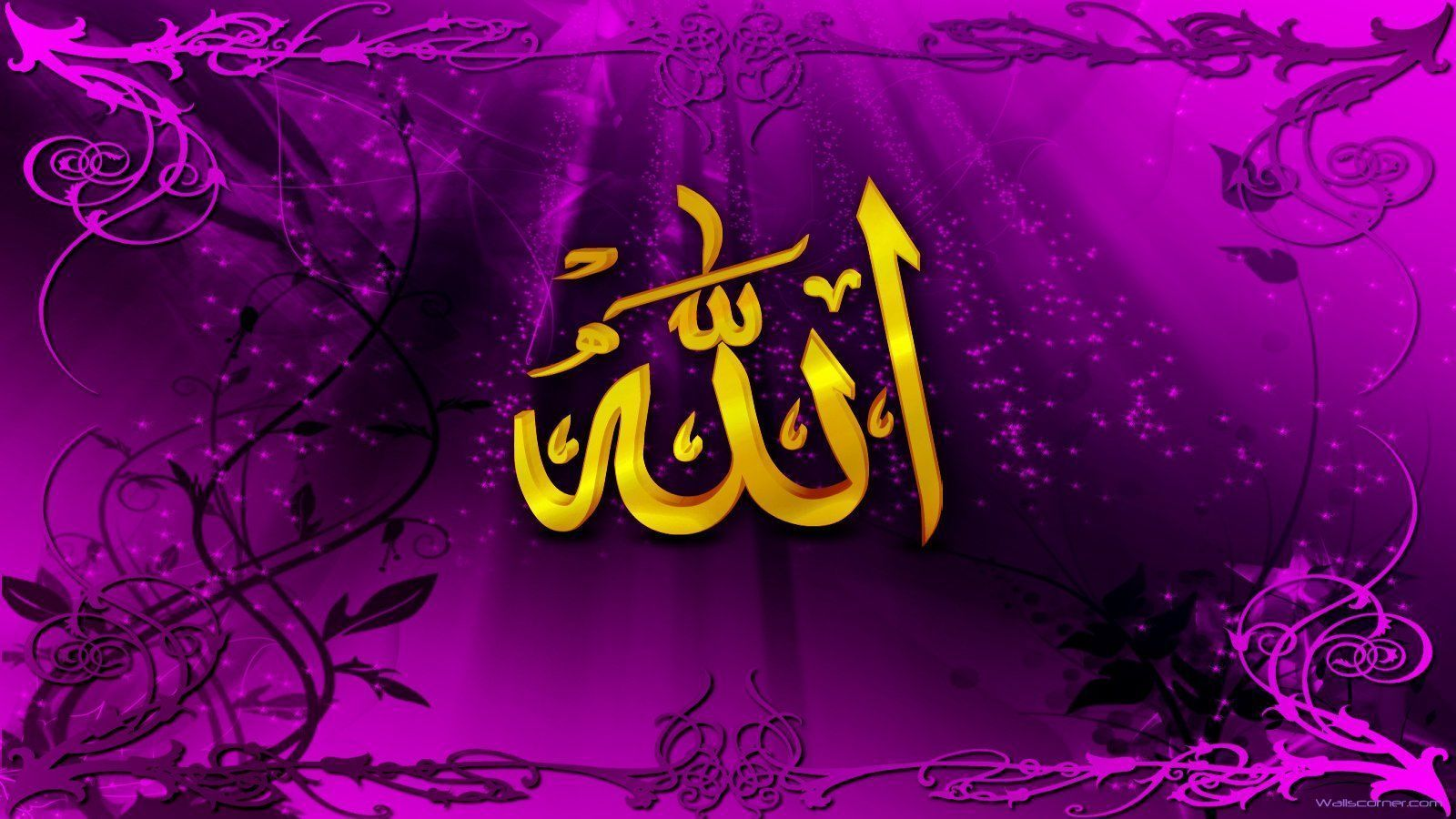 3d Live Wallpaper Acuarium Free Download Allah Is Great Wallpaper Gallery