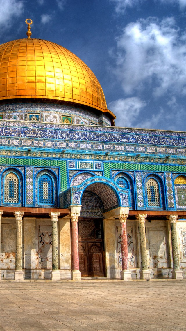 Best Quotes Wallpapers Hd For Desktop Download Dome Of The Rock Wallpaper Gallery