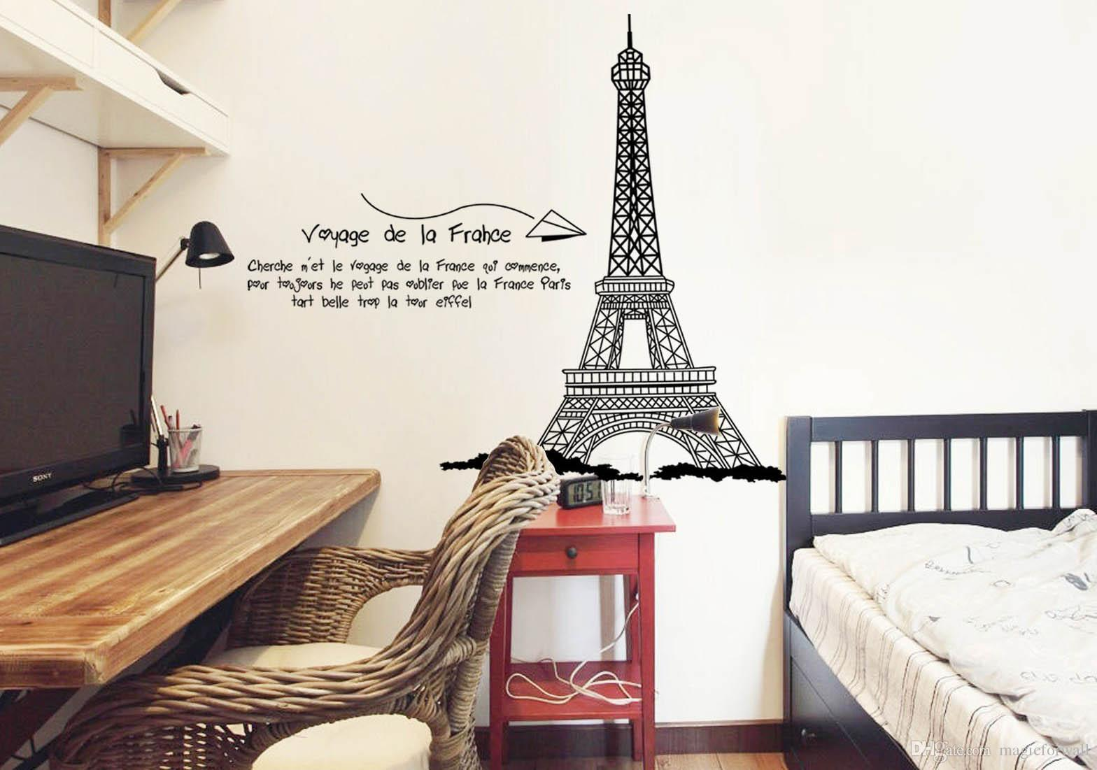 Free Animated Snow Fall Wallpaper Download Eiffel Tower Room Wallpaper Gallery