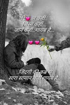 Poetry Love Quotes Wallpaper Download Gujjar Name Wallpaper Download Gallery