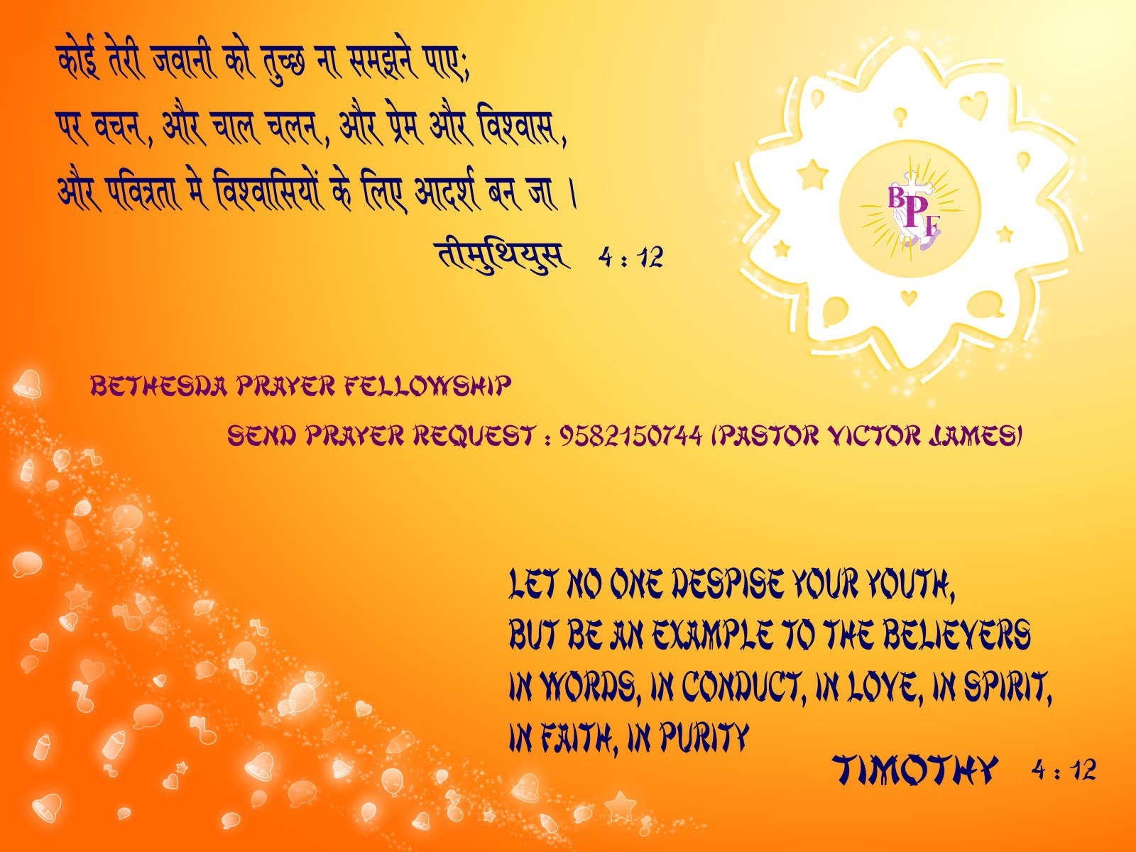 Indian Flag Wallpaper With Quotes In Hindi Download Hindi Bible Verses Wallpapers Gallery