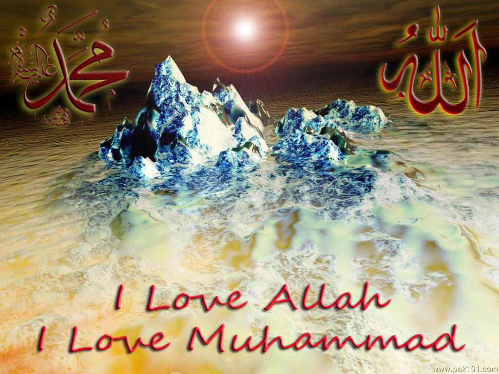 Teal Wallpaper With Quotes Download I Love Allah And Muhammad Wallpaper Gallery