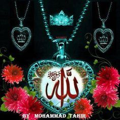 Nice Wallpapers With Quotes For Facebook Download I Love Allah And Muhammad Wallpaper Gallery