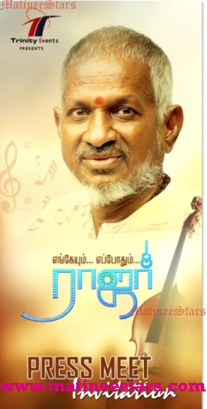 3d Live Wallpaper For Mobile Download Ilayaraja Pictures Wallpapers Gallery