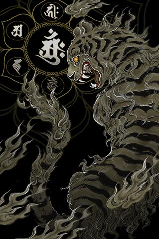 Cell Phone Wallpaper Quotes Download Japanese Tiger Wallpaper Gallery