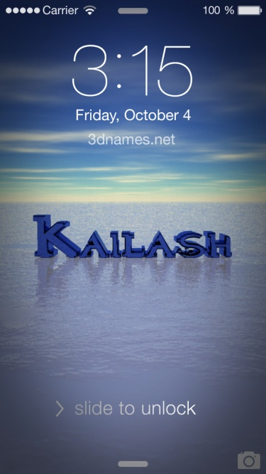 Love Couple Wallpaper With Quotes Download Kailash Name Wallpaper Gallery