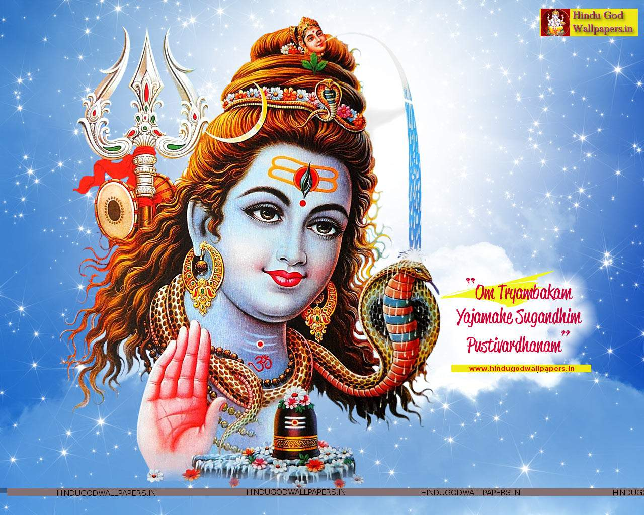 Shiv 3d Wallpaper Free Download Download Lord Shiva Wallpapers Free Download Mobile Gallery