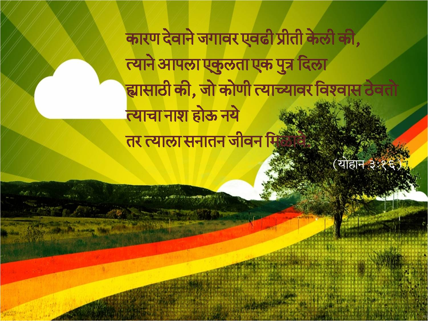 Live Wallpaper Hd 3d For Pc Download Marathi Images Wallpapers Gallery