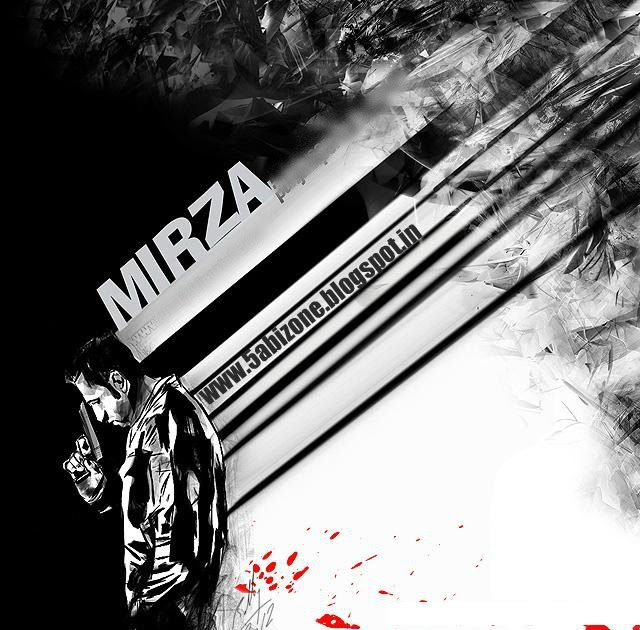 Download Mirza Name Wallpaper Gallery