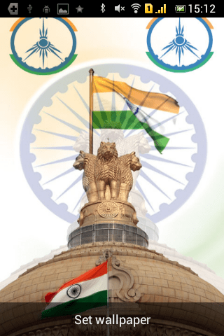 Ss 3d Name Wallpapers Download National Emblem Of India Wallpapers Gallery