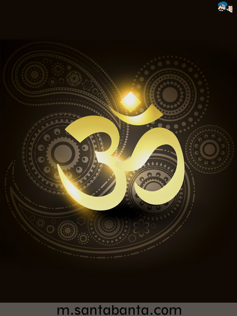 Lord Shiva Animated Wallpapers For Mobile Download Om Symbol Wallpaper For Mobile Gallery