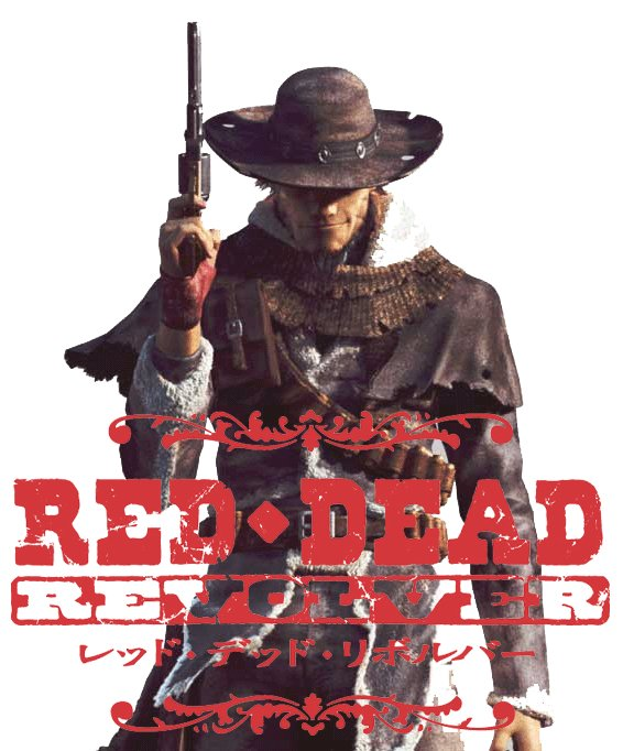 Cell Phone Wallpaper Quotes Download Red Dead Revolver Wallpaper Gallery