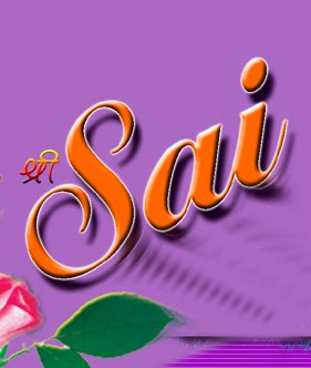 3d Fire Name Wallpaper Download Sai Name Wallpapers Gallery