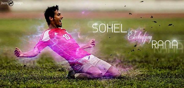 Free Cute Wallpapers For My Mobile Download Sohel Name Wallpaper Gallery