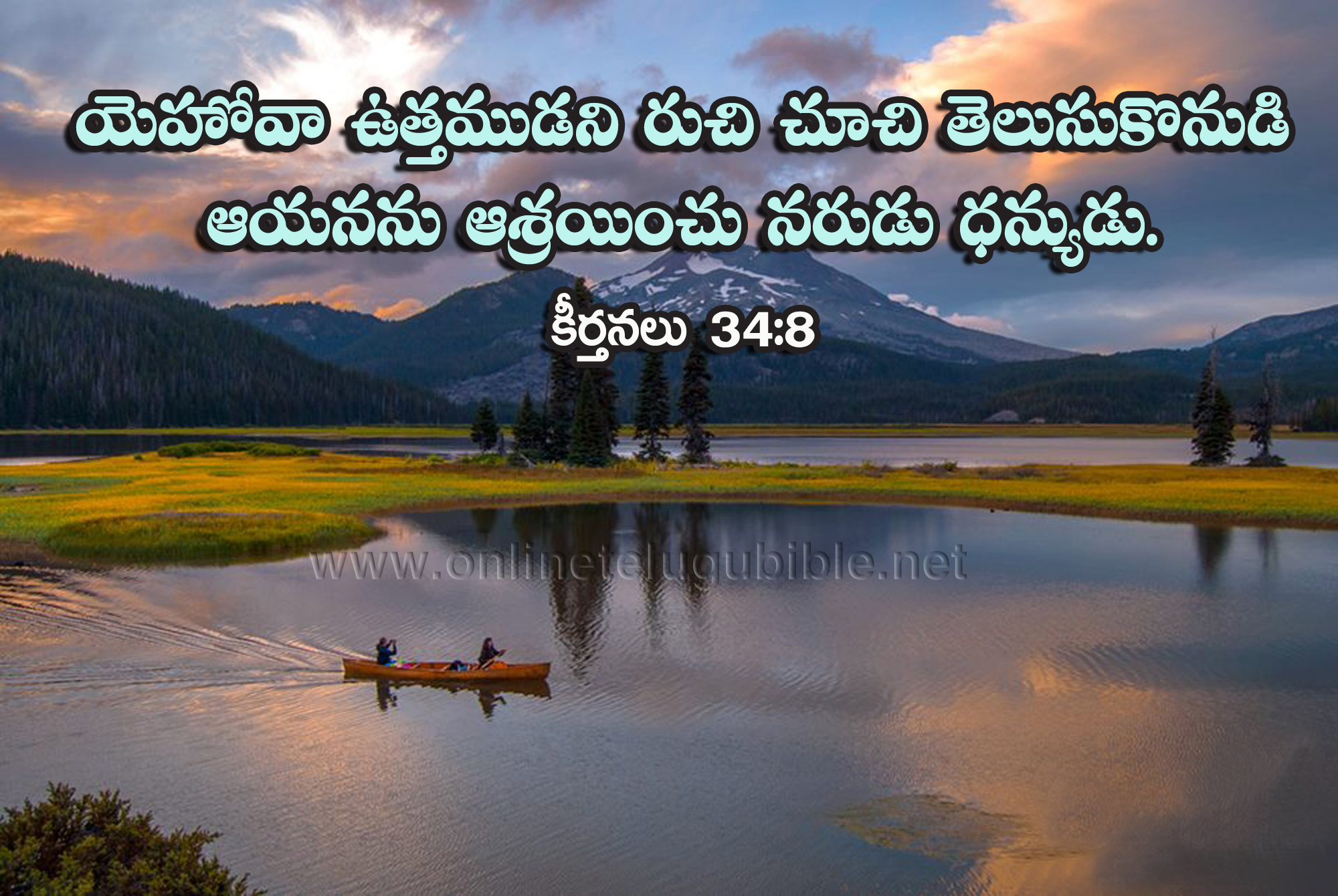 Love Wallpapers Quotes In Telugu Download Telugu Bible Words Wallpapers Gallery