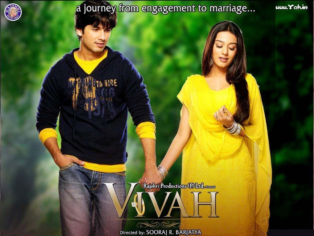Cute Monkey Wallpapers For Mobile Download Vivah Movie Wallpaper Download Gallery