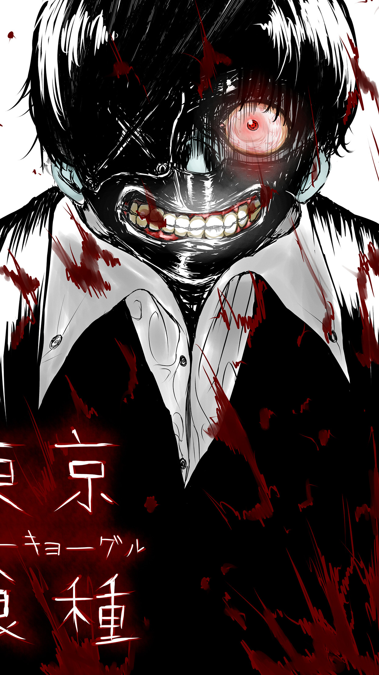 Images have the power to move your emotions like few things in life. Tokyo Ghoul Fanart Iphone 3wallpapers Parallax Les - Anime ...