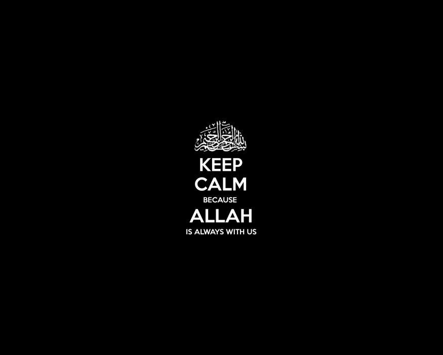 islam keep calm and