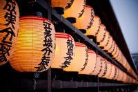 Japanese lantern lamp light asian oriental bokeh f ...