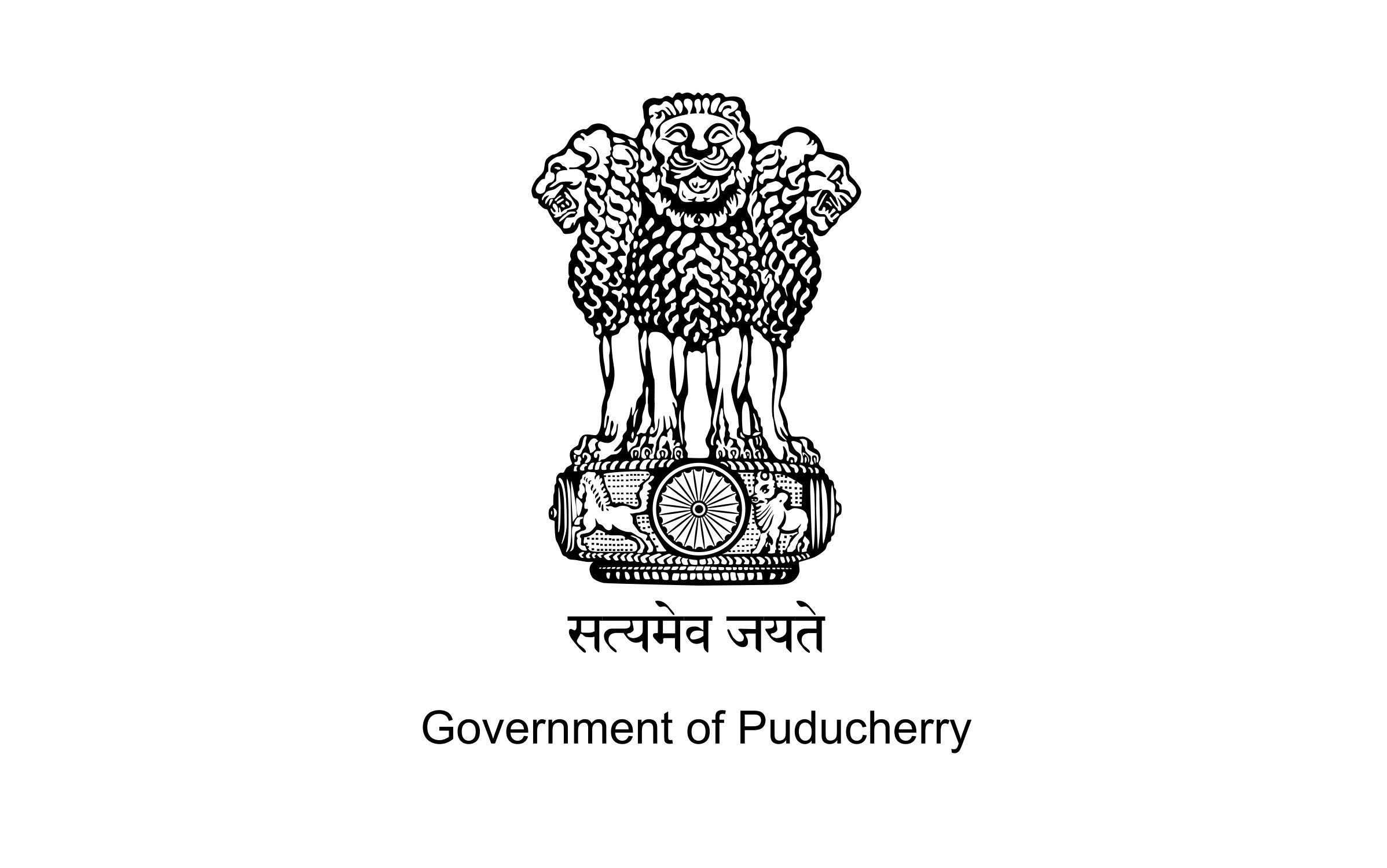 INDIA indian Hindi Satyameva Jayate Jana Gana Mana Vande