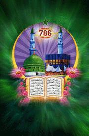 Beautiful Islamic Wallpapers Hd God Allah Hd Wallpaper Wallpaper Of Allah Muhammad