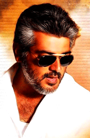 Tamil Actor Ajith Ar Full Hd Wallpapers Altimate Star