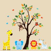 Blue Jungle Animals and Tree Wall Decals