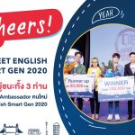 Congratulations with The Winner of Wall Street English Smart Gen 2020