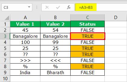 Логические операторы Excel - шаг 6