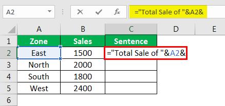 объединить пример 3.3