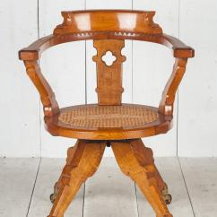Revolving Chair Other Name Cover Direct Birmingham Desk Walpole Antiques