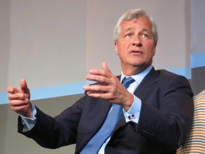 미국 최대 상업투자은행, JP모건체이스 (JPMorgan Chase, JPM) 투자분석
