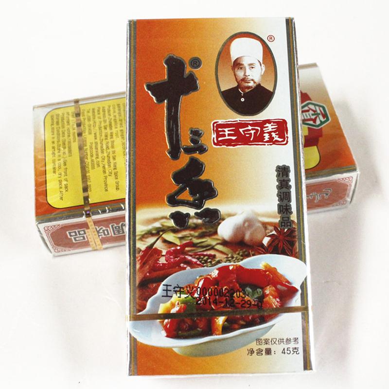 王守義 十三香45g – WaNaHong